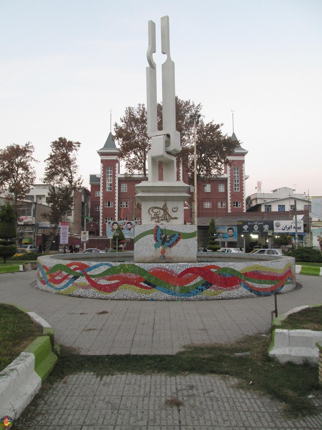 میدان باغ فردوس بابل