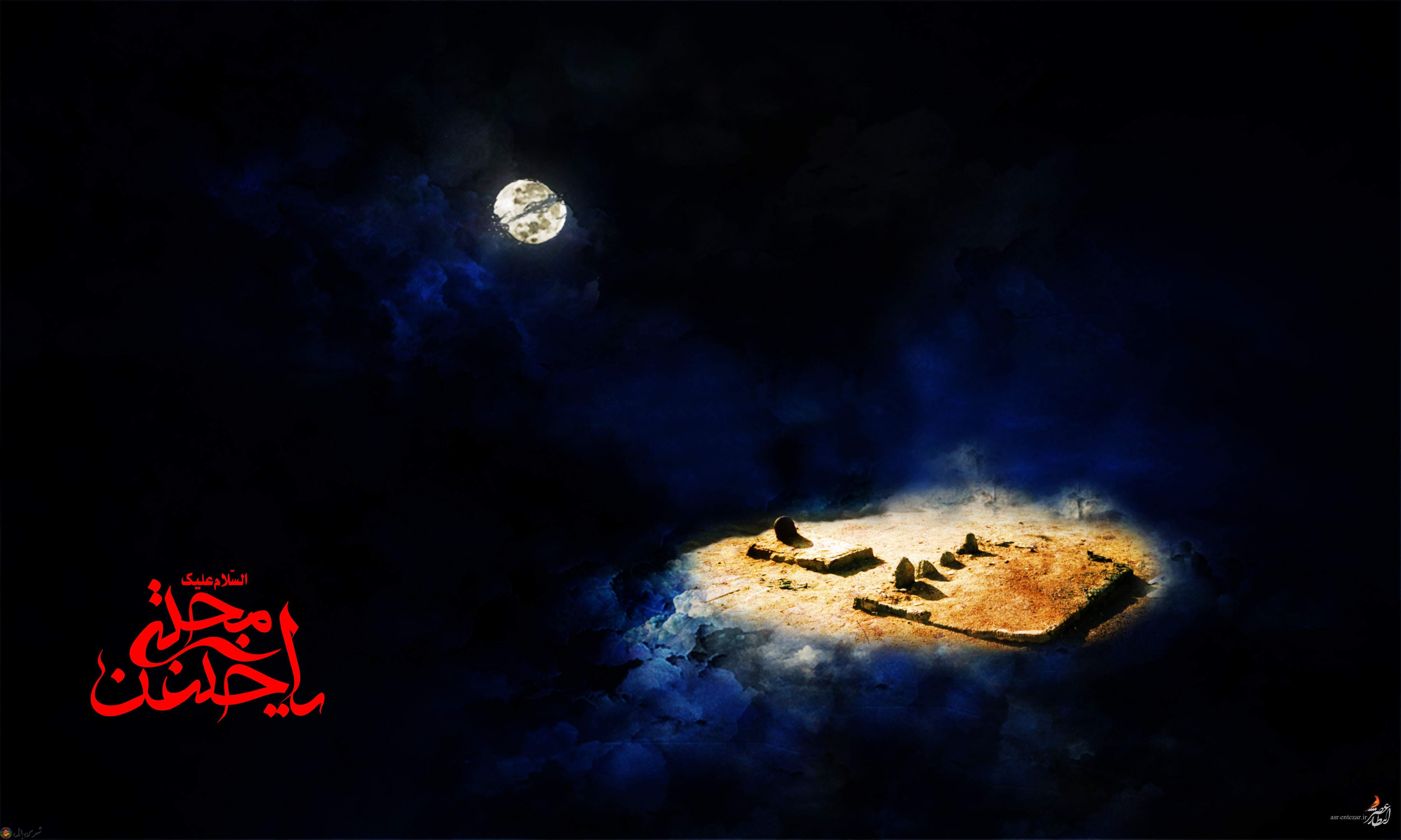 رحلت حضرت رسول اکرم (ص)و شهادت امام حسن مجتبی(ع)