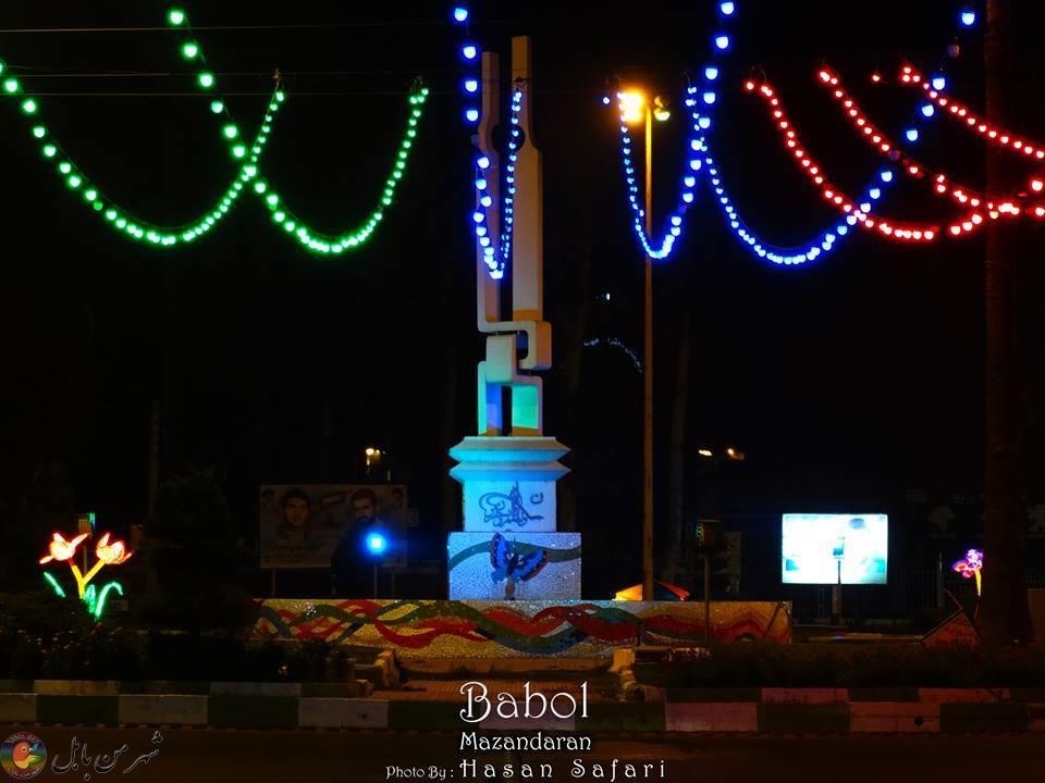 میدان باغ فردوس بابل 01