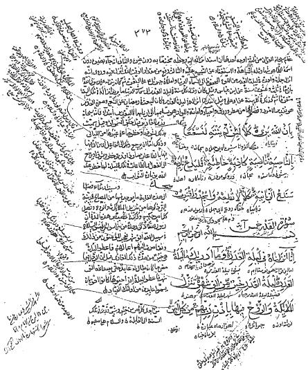 در تصویر، سورهٔ قدر قرآن به همراه ترجمهٔ طبری کهن