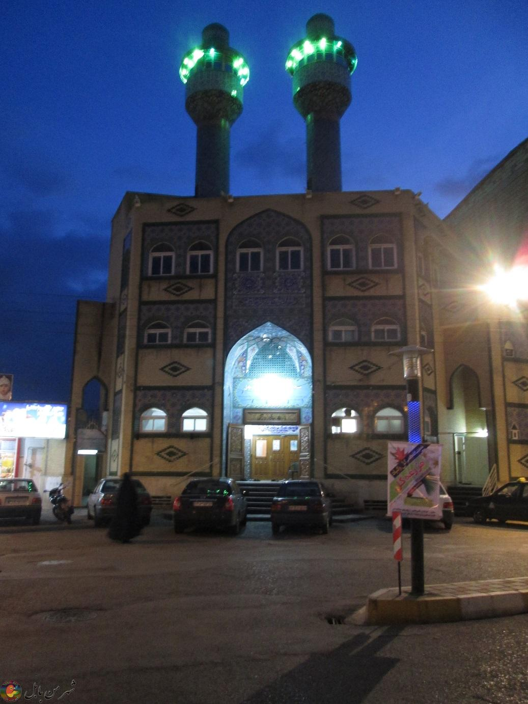 مسجد ولیعصر چاله زمین بابل
