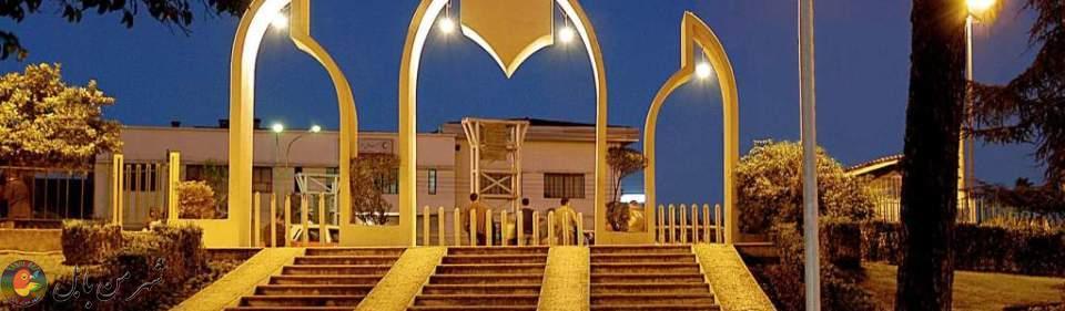 پارک شهید شـــکری