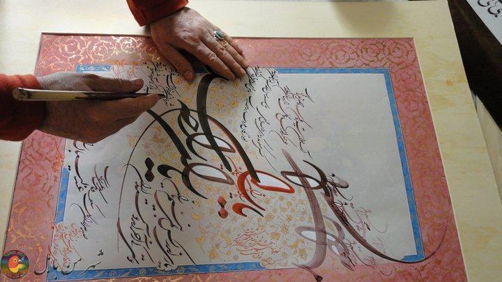 اسرافیل شیرچی هنرمند خوشنویس ایرانی است. وی متولد سال ۱۳۴۱ بابل و فارغ التحصیل دانشکدهٔ هنرهای زیبا در دانشگاه تهران است.