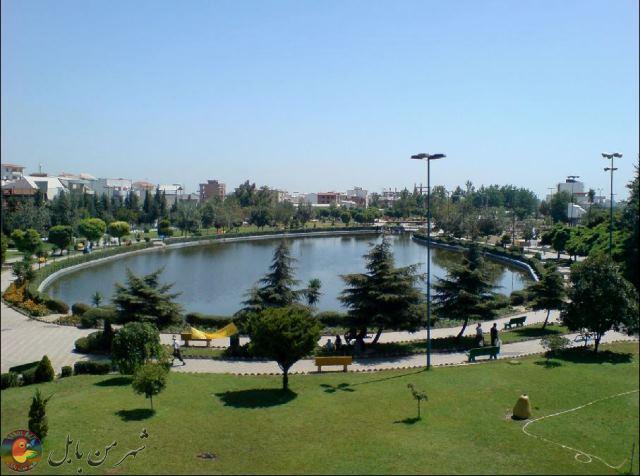 پارک نوشیروانی